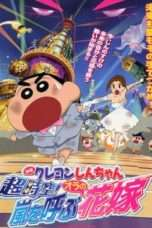 Nonton Streaming Download Drama Crayon Shin-chan: Super-Dimmension! The Storm Called My Bride (2010) Subtitle Indonesia