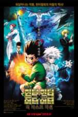 Nonton Hunter × Hunter: The Last Mission (2013) Subtitle Indonesia