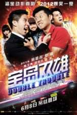 Nonton Streaming Download Drama Double Trouble (2012) Subtitle Indonesia