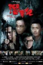 Nonton Streaming Download Drama Turning Point 2 (2011) Subtitle Indonesia