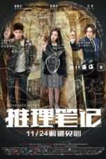 Nonton Streaming Download Drama Inference Notes (2017) Subtitle Indonesia