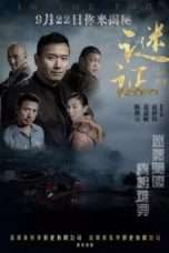 "Nonton Film In The Fog (<a href=""https://dramaserial.tv/year/2017/"" rel=""tag"">2017</a>) 