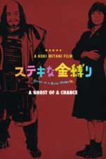 Nonton A Ghost of a Chance (2011) Subtitle Indonesia