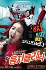 Nonton Streaming Download Drama Tone-Deaf Clinic (2012) Subtitle Indonesia