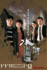 Nonton Streaming Download Drama Shades of Truth (2004) Subtitle Indonesia