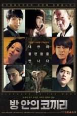 Nonton Streaming Download Drama Elephant in the Room (2016) Subtitle Indonesia