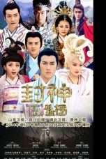 Nonton The Investiture Of The Gods (2014) Subtitle Indonesia