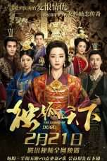 Nonton Streaming Download Drama The Legend Of Dogu (2018) Subtitle Indonesia