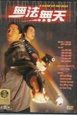 Nonton Streaming Download Drama A Game Of No Rule (2000) Subtitle Indonesia