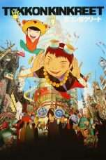 Nonton Streaming Download Drama Tekkonkinkreet (2006) Subtitle Indonesia