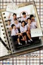 Nonton Streaming Download Drama Friendship: Theu kap chan (2008) Subtitle Indonesia
