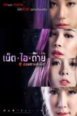 Nonton Streaming Download Drama Net I Die (2017) Subtitle Indonesia