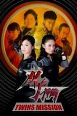 Nonton Streaming Download Drama Twins Mission (2007) Subtitle Indonesia
