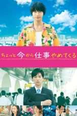 Nonton Streaming Download Drama To Each His Own (2017) Subtitle Indonesia