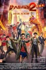 Nonton Streaming Download Drama Detective Chinatown 2 (2018) Subtitle Indonesia