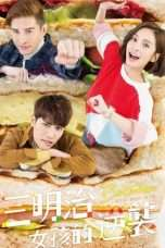 Nonton Streaming Download Drama Between (2018) Subtitle Indonesia