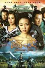 Nonton Streaming Download Drama Painted Skin (2011) Subtitle Indonesia