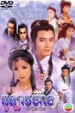 Nonton Streaming Download Drama The New Adventures of Chor Lau Heung (1984) Subtitle Indonesia