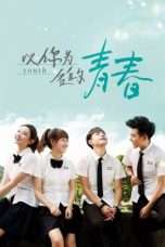 Nonton Streaming Download Drama Youth (2018) Subtitle Indonesia