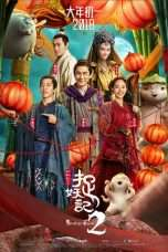 Nonton Monster Hunt 2 (2018) Subtitle Indonesia