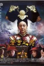 Nonton Streaming Download Drama The Firmament of the Pleiades (2010) Subtitle Indonesia