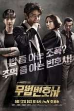 Nonton Lawless Lawyer (2018) Subtitle Indonesia
