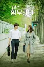 Nonton Streaming Download Drama Miss Hammurabi (2018) Subtitle Indonesia