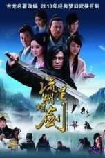 Nonton Streaming Download Drama Meteor, Butterfly, Sword (2010) Subtitle Indonesia