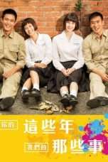 Nonton Never Forget Then (2017) Subtitle Indonesia