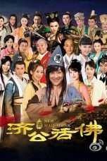 Nonton Streaming Download Drama New Mad Monk (2015) Subtitle Indonesia