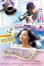 Nonton Streaming Download Drama Strands of Love (2010) Subtitle Indonesia