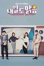 Nonton Streaming Download Drama Sunny Again Tomorrow (2018) Subtitle Indonesia