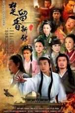 Nonton Streaming Download Drama The Legend of Chu Liu Xiang (2013) Subtitle Indonesia