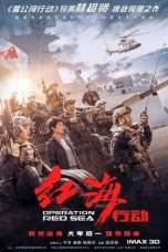 Nonton Streaming Download Drama Operation Red Sea (2018) Subtitle Indonesia