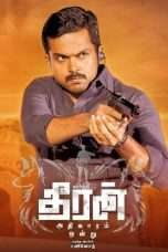 Nonton Streaming Download Drama Theeran Adhigaaram Ondru (2017) Subtitle Indonesia