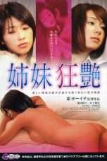 Nonton Streaming Download Drama Mad Sultry Sisters (2011) Subtitle Indonesia