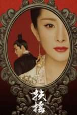Nonton Streaming Download Drama Legend of Fu Yao (2018) Subtitle Indonesia