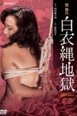 Nonton Streaming Download Drama White Uniform in Rope Hell (1980) Subtitle Indonesia