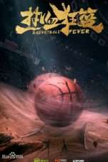 Nonton Streaming Download Drama Basketball Fever (2018) Subtitle Indonesia