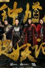 Nonton Streaming Download Drama Demon Catcher Zhong Kui (2018) Subtitle Indonesia