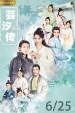 Nonton Streaming Download Drama Legend of Yun Xi (2018) Subtitle Indonesia