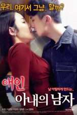 Nonton Streaming Download Drama Lover My Wife's Man (2018) Subtitle Indonesia