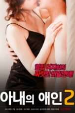 Nonton Streaming Download Drama My Wife's Lover 2 (2018) Subtitle Indonesia