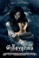 Nonton Streaming Download Drama Ghost Mother (2007 Subtitle Indonesia