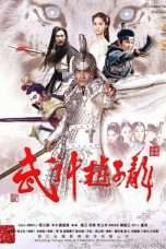 Nonton Streaming Download Drama God of War Zhao Yun (2016) Subtitle Indonesia