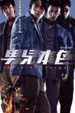 Nonton Streaming Download Drama Invisible Target (2007) Subtitle Indonesia