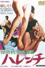 Nonton Streaming Download Drama Shameless: Abnormal and Abusive Love (1969) Subtitle Indonesia