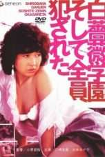 Nonton Streaming Download Drama White Rose Campus: Then… Everybody Gets Raped (1982) Subtitle Indonesia