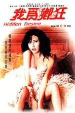 Nonton Streaming Download Drama Hidden Desire (1991) jf Subtitle Indonesia