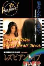 Nonton Streaming Download Drama Sweet Honey Juice (1991) Subtitle Indonesia